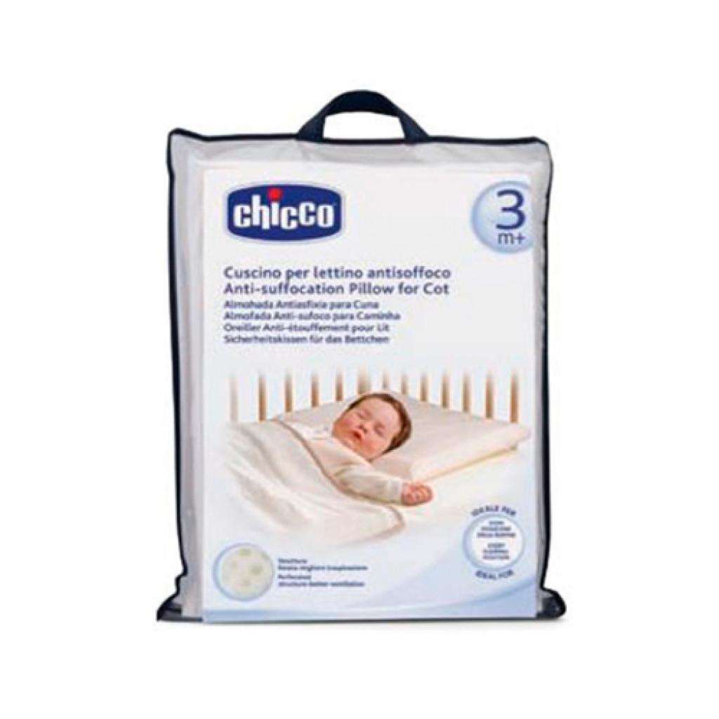 شيكو وسادة ذات مسامات للتهوية توضع على سرير الاطفال