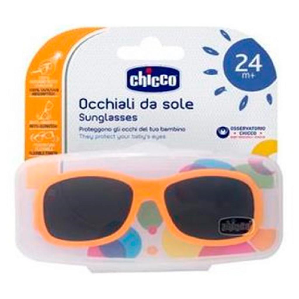 نظارة ماركة شيكو  تحمي من اشعة الشمس الطويلة بنسبة 100% علي شكل حيوان البندة