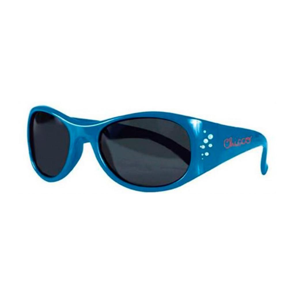 شيكو نظارة شمس اطفال ولادي 24m+ ايس كريم