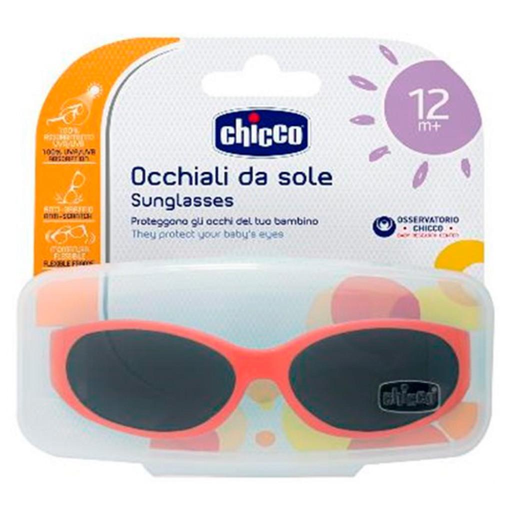 شيكو نظارة شمس اطفال بناتي 12m+ بترفلاي