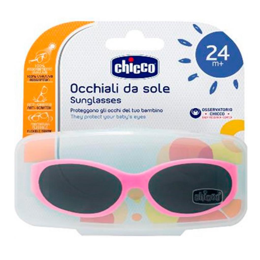 نظارة ماركة شيكو تحمي من اشعة الشمس الطويلة بنسبة 100% بناتي