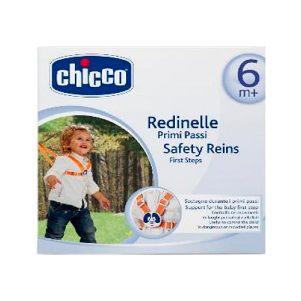 شيكو حزام حماية الطفل عند الخروج من المنزل