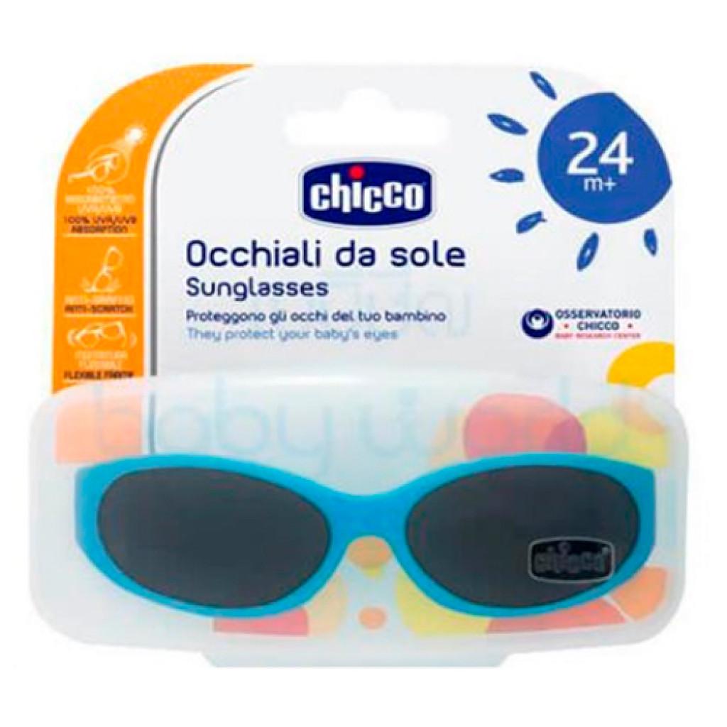 شيكو نظارة شمس اطفال ولادي 24m+ بايرت