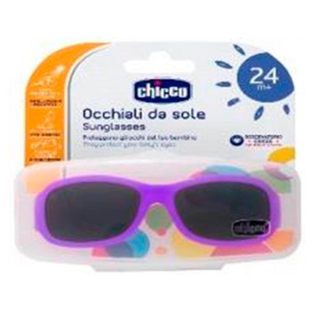 نظارة ماركة شيكو تحمي من اشعة الشمس الطويلة بنسبة 100% ولادي
