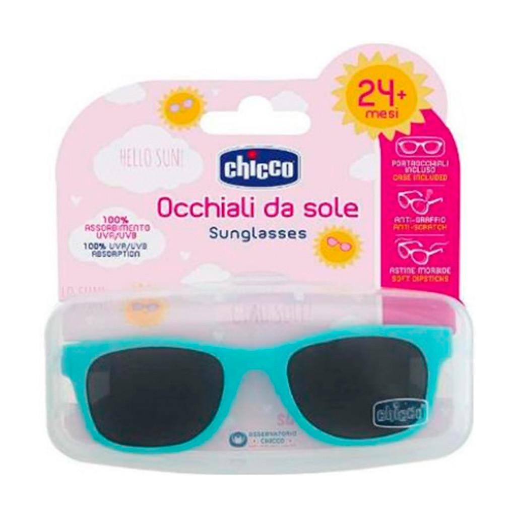 شيكو نظارة شمس اطفال بناتي 24m+