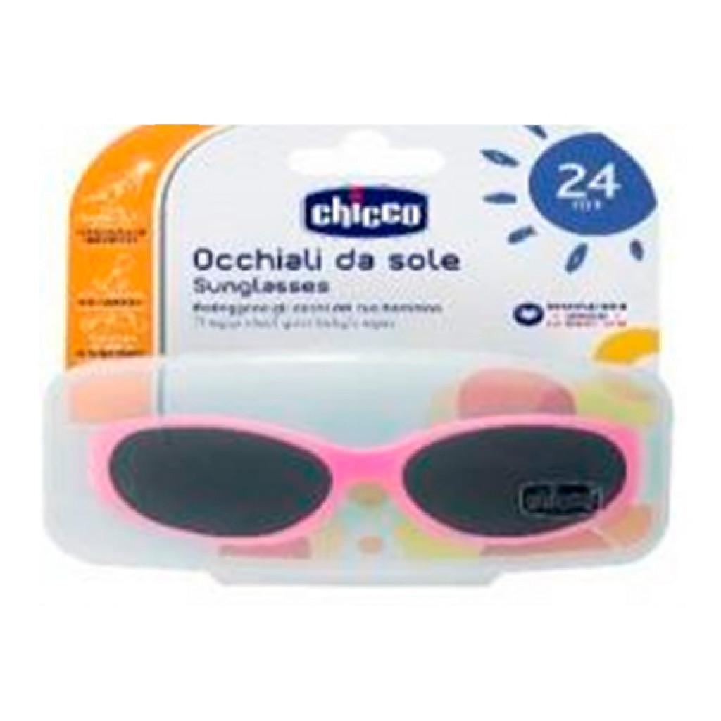 نظارة ماركة شيكو بناتي تحمي من اشعة الشمس الطويلة بنسبة 100%