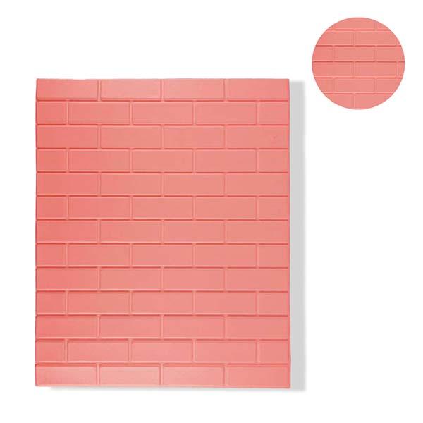 ورق الجدار, وردي