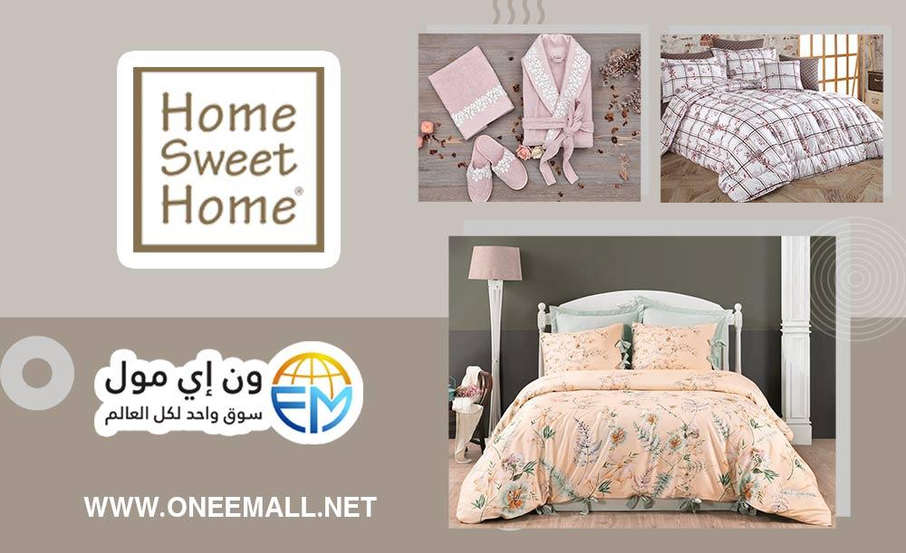 مؤسسة ثنيان عبدالعزيز عبدالله الثنيان للتجارة ( Home Sweet Home)  تنضم إلى منصة ون إي مول (OneEmall)