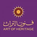 فنون التراث