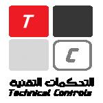 التحكمات التقنية